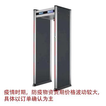 酷卫士 测温型安检门,温度精度±0.5℃,测试距离0.1-0.2米,测试高度不低于1.5米,KWS-DJJ