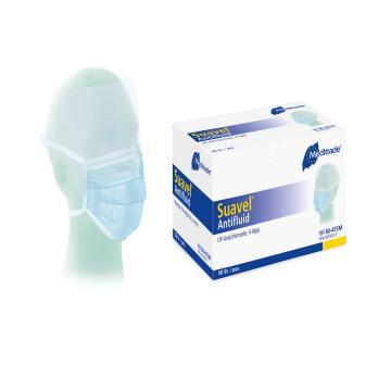 Suavel 护理口罩,EN14683 德国进口 4层,50只/包(售完为止)