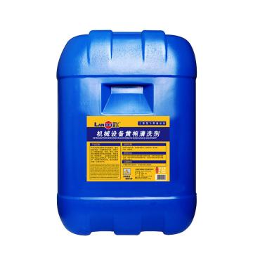 藍飛機械設備黃袍清洗劑,Q035-25,25KG/桶 單位:桶