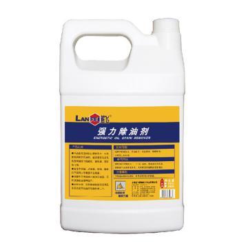 藍飛強力除油劑,X041-1 單位:桶