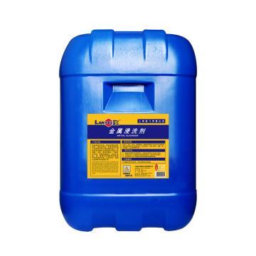 藍飛金屬浸洗劑,Q039-25,25KG 單位:桶