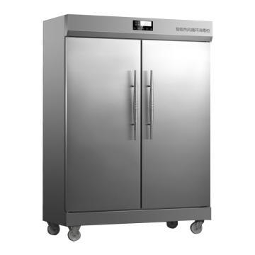 康宝 高温立式商用消毒柜,双门大容量880L,RTD1380A-1B