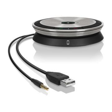 森海塞爾(Sennheiser) SP20 ML全向麥克風 便攜式全向麥 降噪視頻會議電話 小型會議室 Skype認證