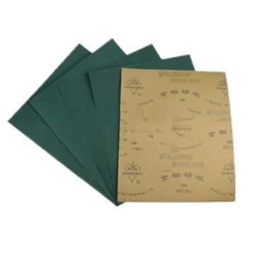 上砂金相砂紙,W14,230×280(mm),100張/包,10包/箱