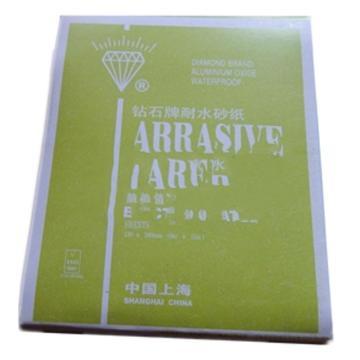 钻石 氧化铝耐水砂纸,600#,100张/包