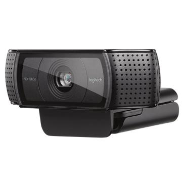 羅技(Logitech) C920e 羅技商務高清網絡攝像頭 直播攝像頭