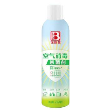 保赐利 空气消毒杀菌剂,235ml/瓶24瓶/箱