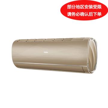 海爾 1.5P冷暖變頻壁掛空調,KFR-35GW/03QAA81AU1,一級能效,智能WIFI。一價全包(包7米銅管)