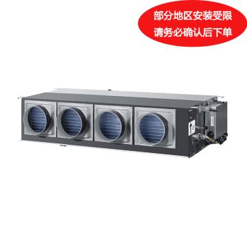 海爾 5P風管機中央空調,KFRd-125EW/M6302套機,380V,送原裝線控器。一價全包(包10米銅管)