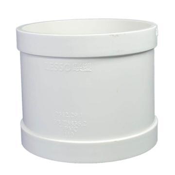 聯塑 直通(PP-R配件)白色,dn32