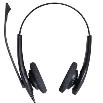 捷波朗(JABRA)BIZ 1500 DUO 雙耳話務員耳機 電話客服耳麥降噪 連桌面話機