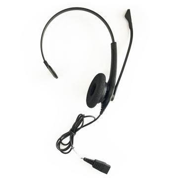 捷波朗(JABRA)BIZ 1500 MONO 單耳話務員耳機 電話客服耳麥降噪 連桌面話機