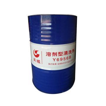 长城 清洗剂,Y6956B,160kg/桶