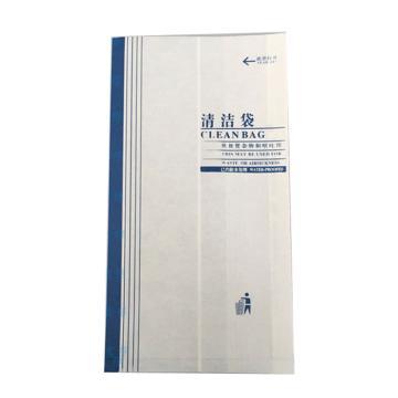西域推荐清洁袋,72g淋膜 25cm*13cm*3cm
