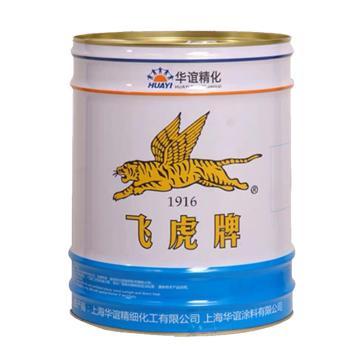 华谊 缩醛烘干胶液,X98-11,15kg/桶