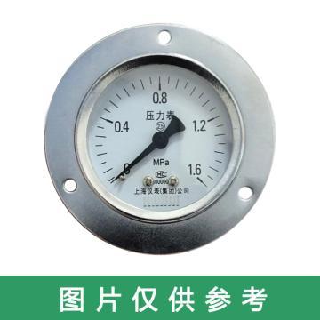 上儀 壓力表Y-103B,304不銹鋼+304不銹鋼,軸向前帶邊,Φ100,0~1.6MPa,M20*1.5