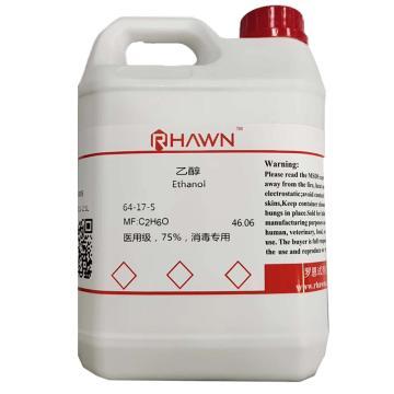 羅恩 75%乙醇,醫用級,消毒酒精,下單按照2的整數倍
