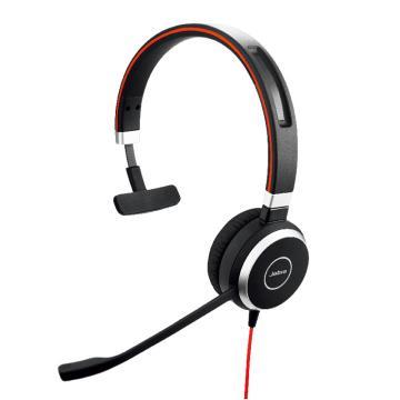 捷波朗(JABRA)EVOLVE 40 USB 單耳話務員耳機 電話客服耳麥降噪可調節音量大小 連電腦