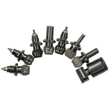 同興發TXF 吸嘴,適配YMH貼片機YV100X,黑材,79F,209F,YMH-YV100X-Black Material-79F-209F
