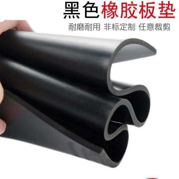 兴宏泰 橡胶垫,6000*650*4mm