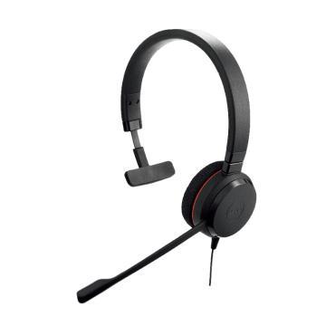 捷波朗(JABRA)EVOLVE 20 USB 單耳話務員耳機 電話客服耳麥降噪可調節音量大小 連電腦