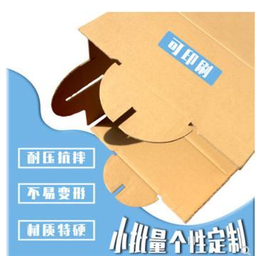 宣屹 纸箱,443*336*300mm,小批量定做,三层B楞,自带中空隔板,限上海地区购买