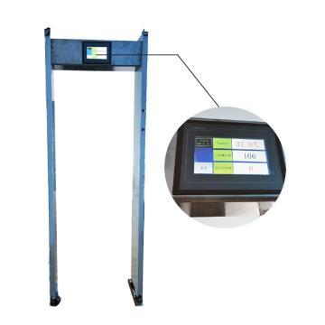 路博環保 門框式紅外體溫檢測儀,LB-104