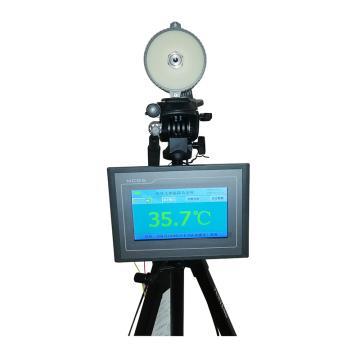 酷卫士 红外测温模组(测温枪机+报警装置+三脚架),测量范围34~40°C,测量误差±0.3°C,KWS-CW