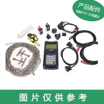 OMEGA 常温夹持式传感器,STD-HM 配套FDT-25便携式数字超声波流量计使用