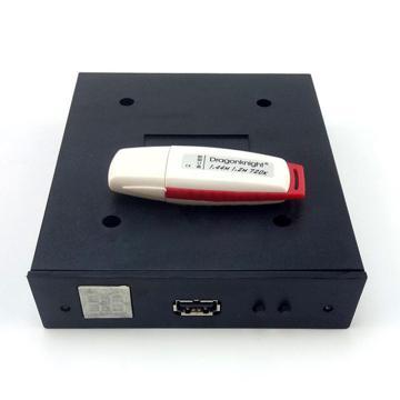 永胜 USB驱动盒,增强版1.44MB