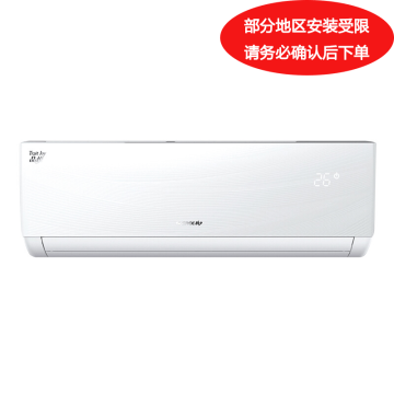 格力 小1.5P挂壁式定频冷暖空调,KFR-32GW/(32592)NhAa-3,一价全包
