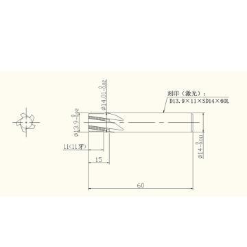 HS 螺纹铣刀,D13.9*11*SD14*60L