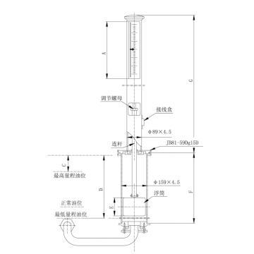 江阴市第三电子仪器 远传液位传感器,RUT-81C