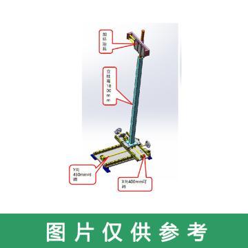 允毅 手机定位工装,DWGZ190305/手机支架高1.8mX向400mm可调Y向450mm可调,含上海安装调试