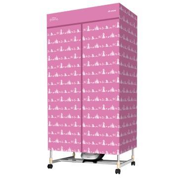 艾美特 布罩衣柜式干衣機,HGY1017P-W,干衣容量10公斤,1000W,雙層機械式