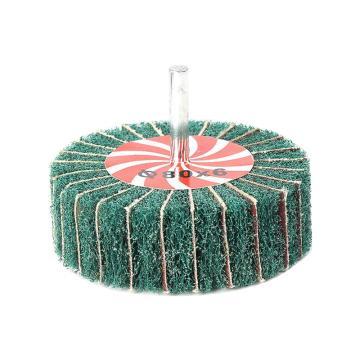 带柄百洁布磨头夹砂布纤维磨头加砂拉丝飞翼轮打磨抛光除锈去毛刺,绿50*25*6夹砂