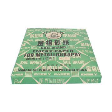 帆船牌 金相砂纸,400#,100张/包