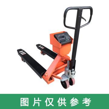 Raxwell 经济型手动称重液压搬运车(不带打印,可选配),载重(T):3,货叉宽度(mm):685