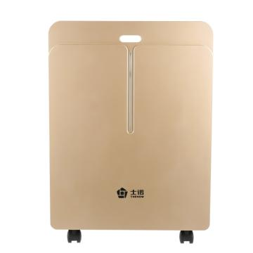 士诺 空气净化器,KJ210D-T05 ,等离子,无耗材,除甲醛/雾霾/pm2.5