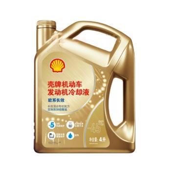 殼牌 發動機冷卻液,歐系長效冷卻液,金殼,藍-45℃,4L/桶