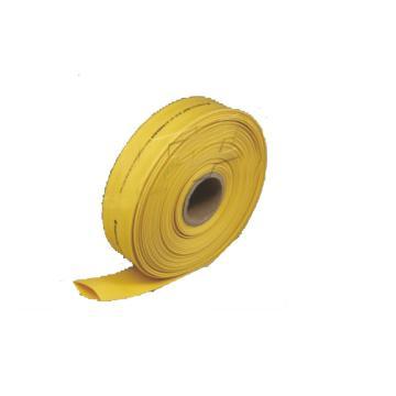 固力发 1kV阻燃热缩母排套管(黄),MPG1-150/75,25米/卷