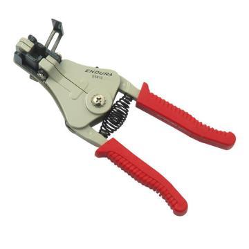 力易得 自动剥线钳C型,0.9-5.5mm,E5813