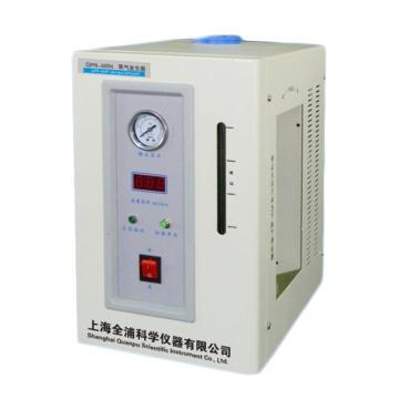 全浦 氮氣發生器,QPN-500Ⅱ,流量:0-500ml/min,氣體純度:99.997%