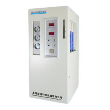 全浦 氮氢空一体机,QPT-500G,流量:氮气:0-500ml/min;氢气:0-500ml/min;空气:0-5000ml/min