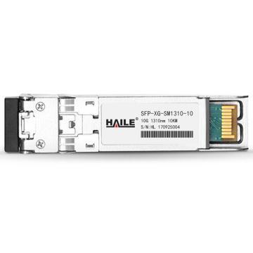 海乐Haile 万兆单模双纤光模块10G,SFP-XG-SM1310-10