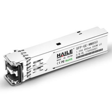 海乐Haile 千兆多模双芯光模块1.25,GSFP-GE-MM850