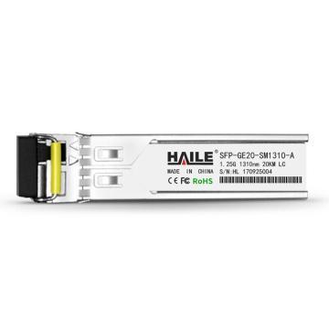 海乐Haile 千兆单模单纤光模块1.25G,SFP-GE20-SM1310-A