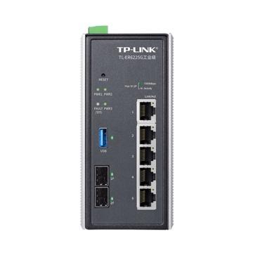 普联TP-LINK 5GE+2SFP 千兆工业级路由器TL-ER6225G工业级 导轨式 铝合金壳