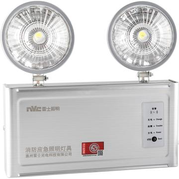 雷士 LED消防應急燈雙頭 XFZ-Y3SSBD,單位:個