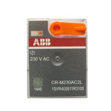 ABB继电器CR-M230AC2L